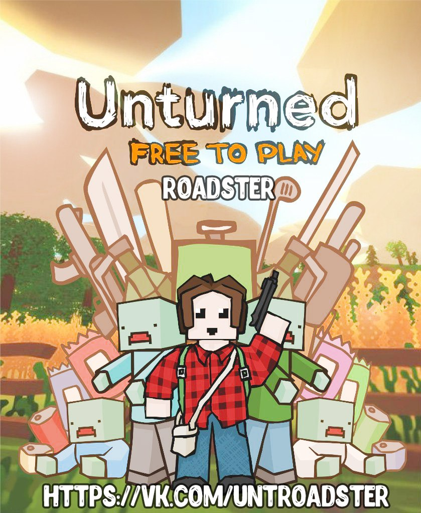 Unturned Roadster|Tpa|Kits|Airdrop|